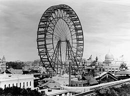 260px-Ferris-wheel